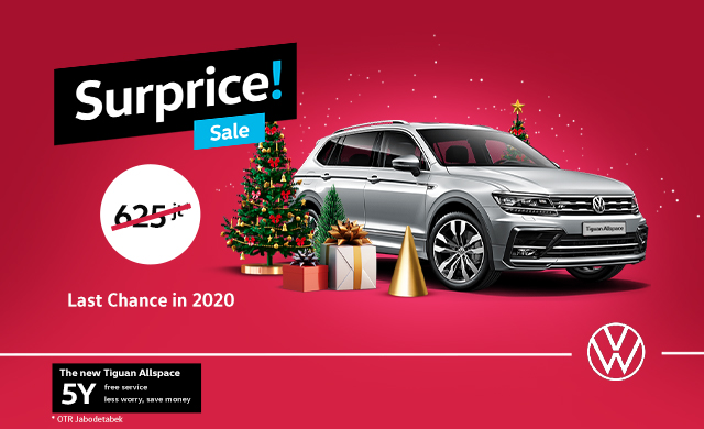 Banner Tiguan All Space
